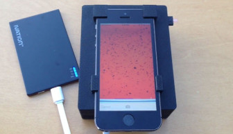 Parasite scanner for iPhone