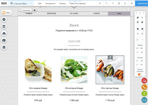 Wix Restaurants Menus