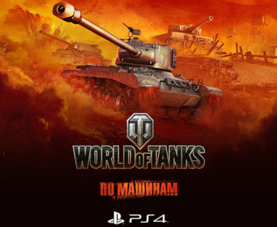 wot_ps4